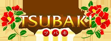 TSUBAKI(ツバキ)